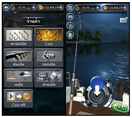 Proses memancing pada game Fishing Hook Kail Pancing